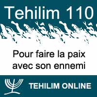 Tehilim 110