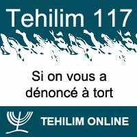 Tehilim 117