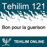 Tehilim 121