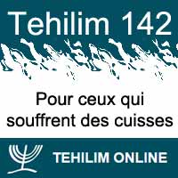 Tehilim 142