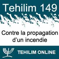 Tehilim 149