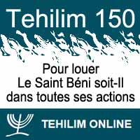Tehilim 150