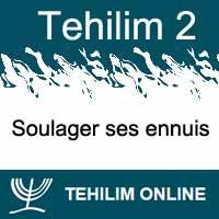 Tehilim 2