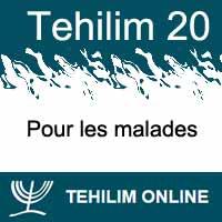 Tehilim 20