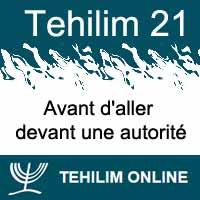 Tehilim 21