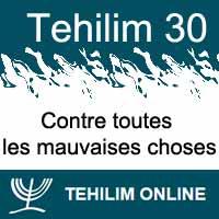 Tehilim 30