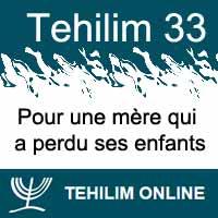 Tehilim 33