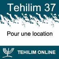 Tehilim 37