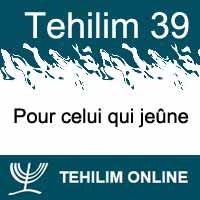Tehilim 39