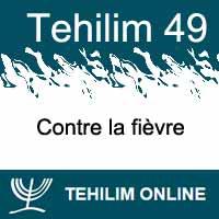 Tehilim 49