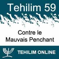 Tehilim 59