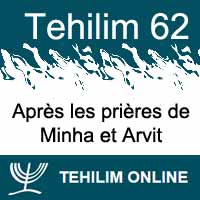 Tehilim 62