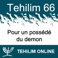 Tehilim 66