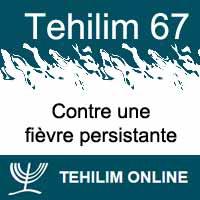 Tehilim 67