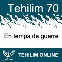 Tehilim 70