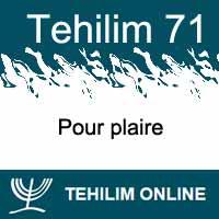 Tehilim 71