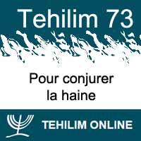 Tehilim 73
