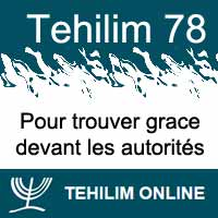 Tehilim 78