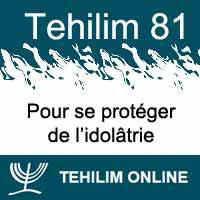 Tehilim 81