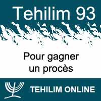 Tehilim 93