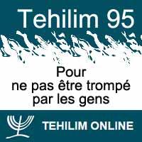 Tehilim 95