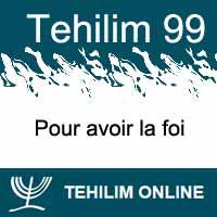 Tehilim 99