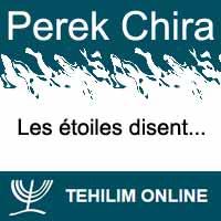 Perek Chira : Les étoiles disent