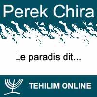 Perek Chira : Le paradis dit