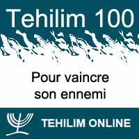 Tehilim 100