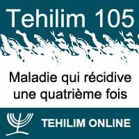 Tehilim 105