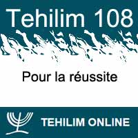 Tehilim 108