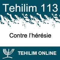 Tehilim 113