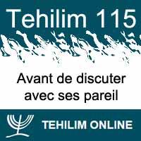 Tehilim 115