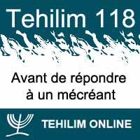 Tehilim 118