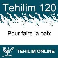 Tehilim 120