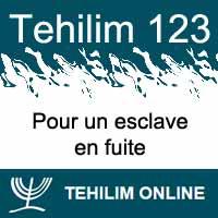 Tehilim 123