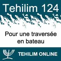 Tehilim 124