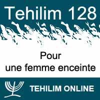 Tehilim 128