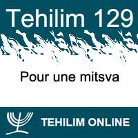 Tehilim 129