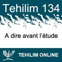 Tehilim 134
