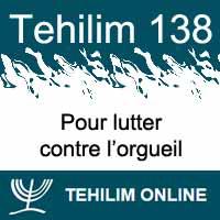 Tehilim 138