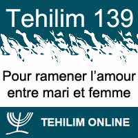 Tehilim 139