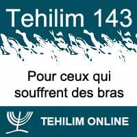 Tehilim 143