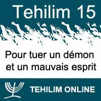 Tehilim 15
