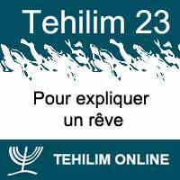 Tehilim 23