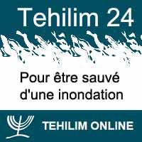 Tehilim 24