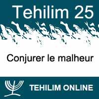 Tehilim 25