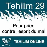 Tehilim 29