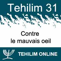 Tehilim 31