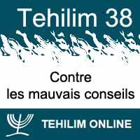 Tehilim 38